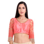 Peach Coloured net embroidery Material and Thread work on net and moti work on Sleeves
