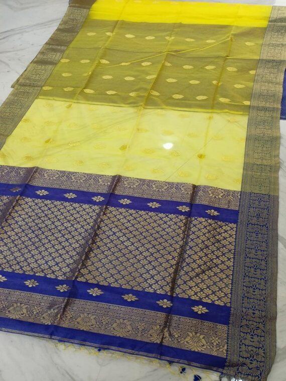 Calming Yellow Blue Blend Resham Muslin Silk Jamdani Saree